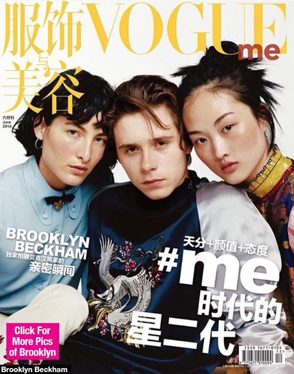 Бруклин Бекхэм снялся для обложки китайского глянца