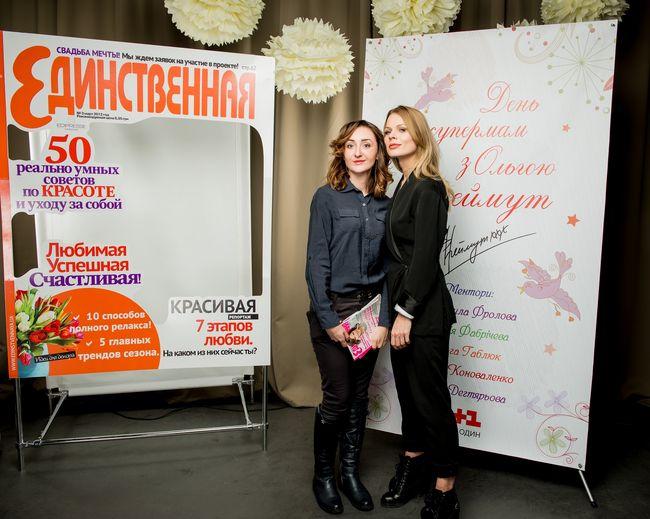 Ольга Фреймут помогает одиноким мамам