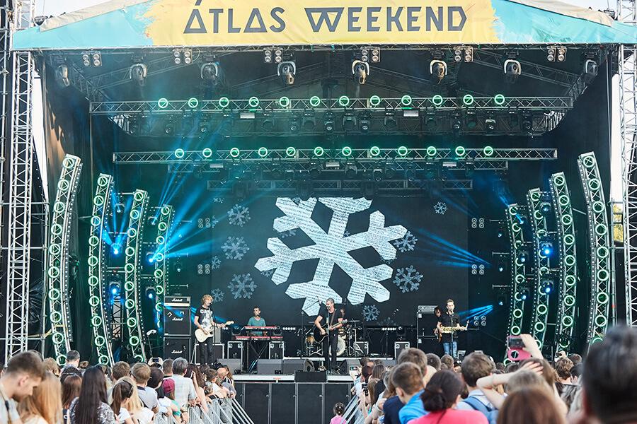 Арсен Мирзоян на Atlas Weekend 2017