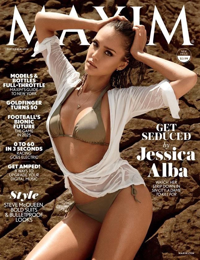 Джессика Альба в новой фотосессии для Maxim