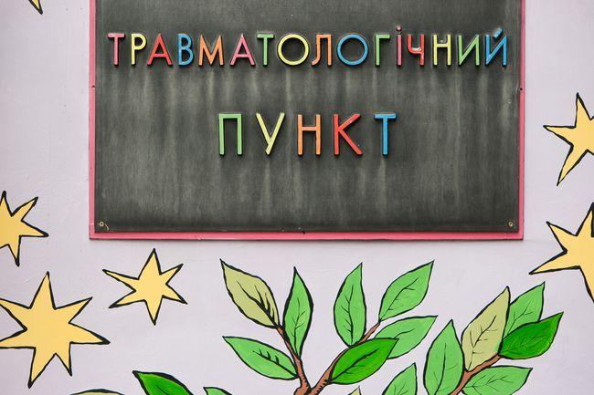 звезды устроили праздник для детей в Охматдете