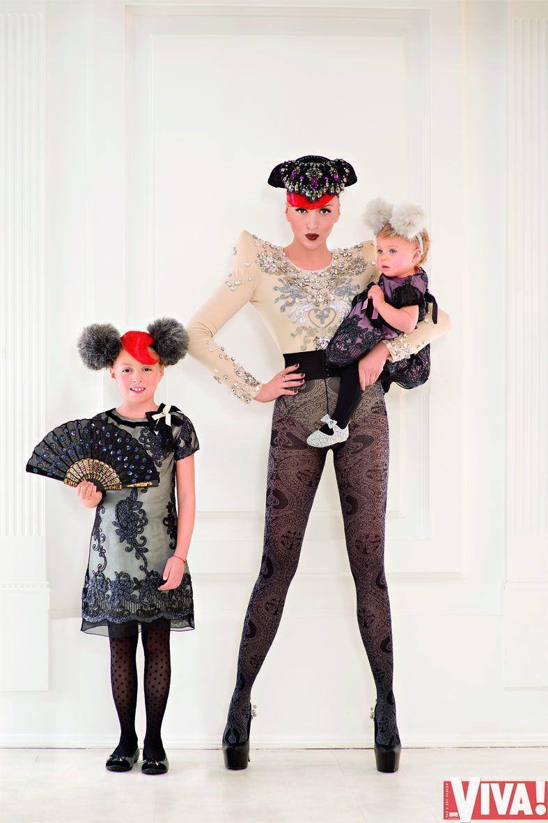 Оля Полякова и ее дети