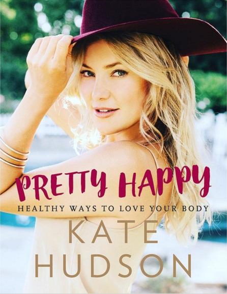Кейт Хадсон впервые показала обложку своей книги