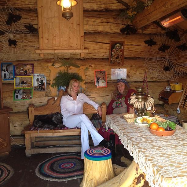 Волочкова побывала в гостях у Бабы Яги